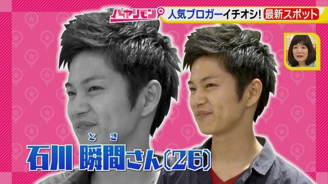 画像1: 名古屋のネクストブレーク! 丸くてかわいくて♪おいしくていろいろ選べちゃう♪