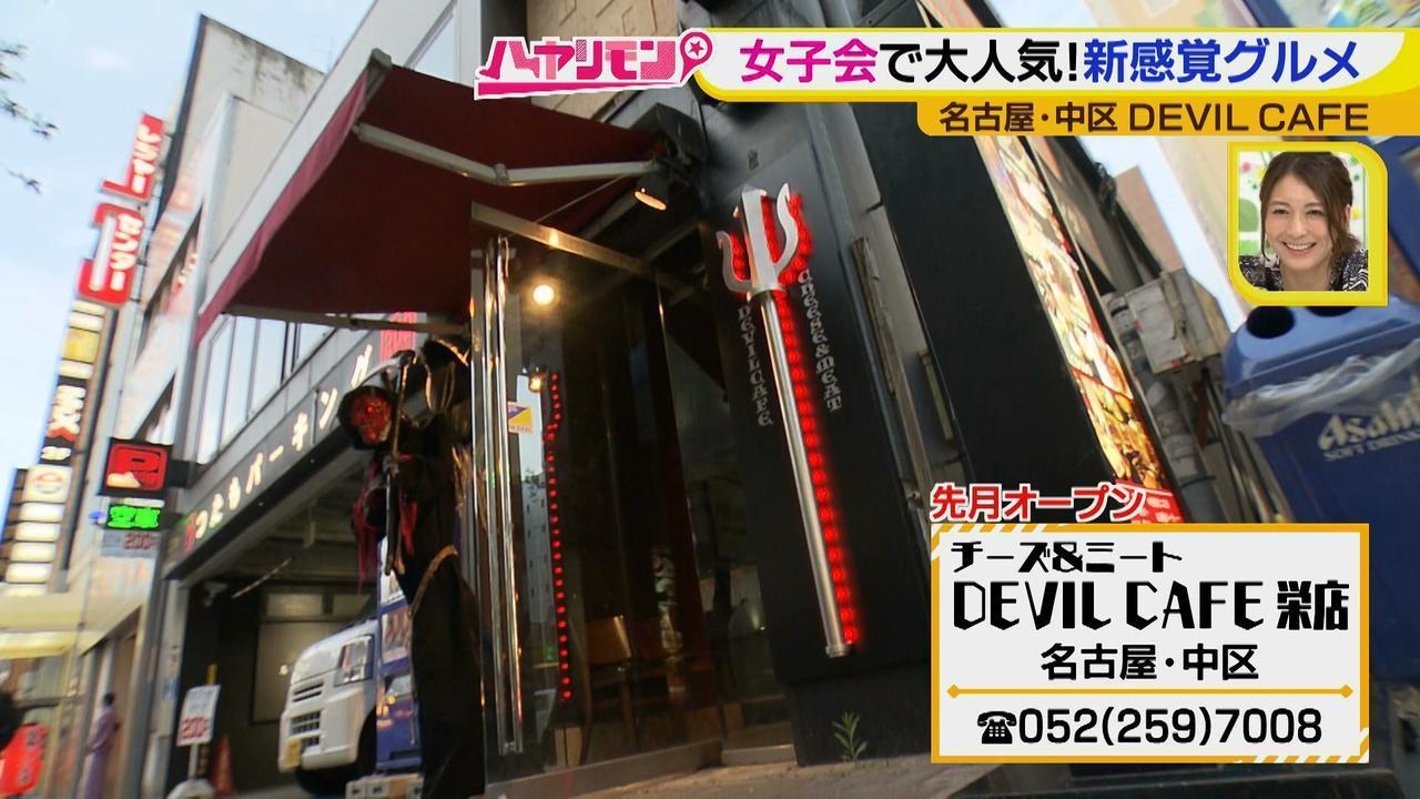 画像2: 名古屋のネクストブレーク! ムービージェニックな新感覚グルメ♪