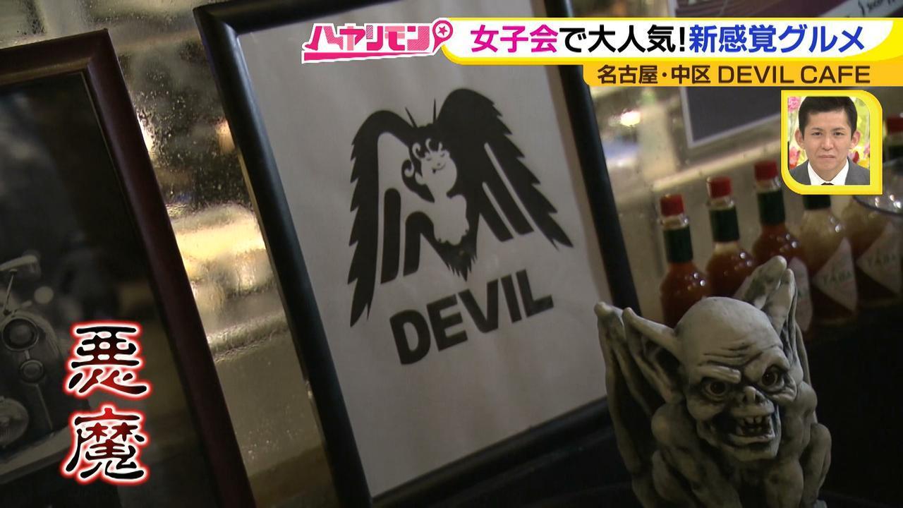画像3: 名古屋のネクストブレーク! ムービージェニックな新感覚グルメ♪