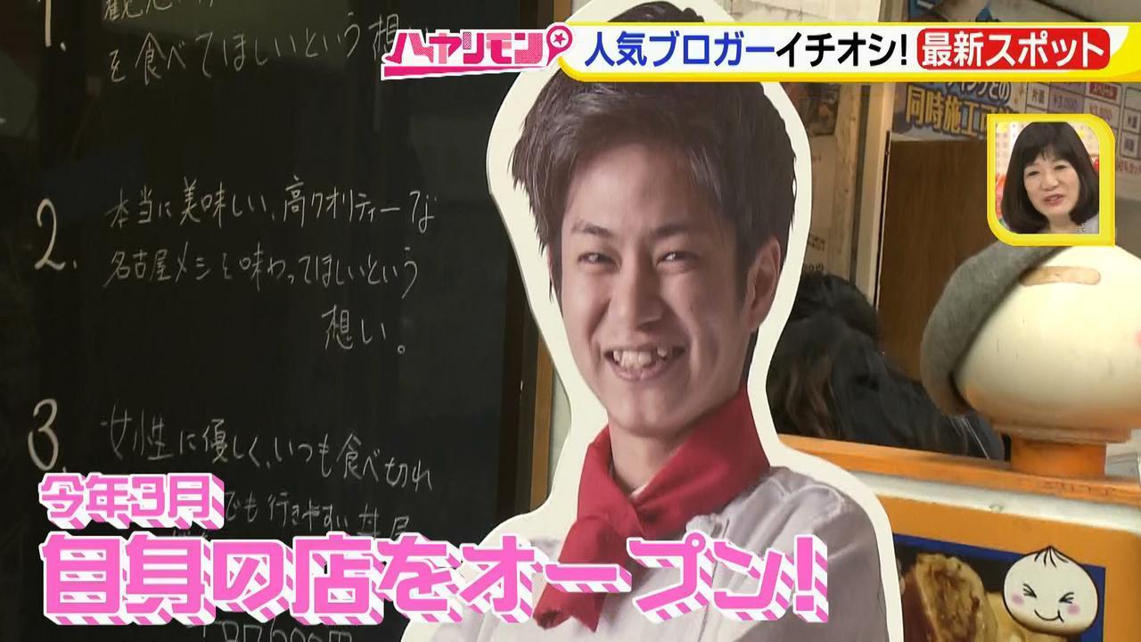 画像2: 名古屋のネクストブレーク! 丸くてかわいくて♪おいしくていろいろ選べちゃう♪