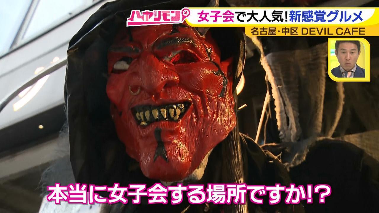 画像1: 名古屋のネクストブレーク! ムービージェニックな新感覚グルメ♪