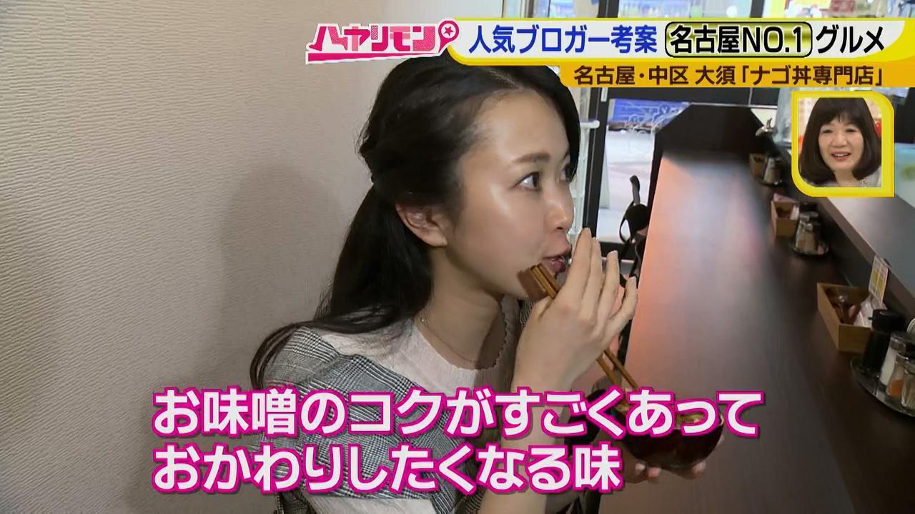 画像10: 名古屋のネクストブレーク! 丸くてかわいくて♪おいしくていろいろ選べちゃう♪