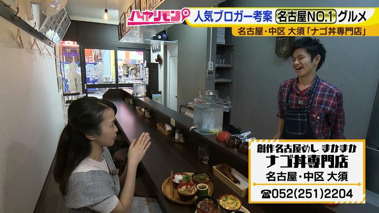 画像14: 名古屋のネクストブレーク! 丸くてかわいくて♪おいしくていろいろ選べちゃう♪