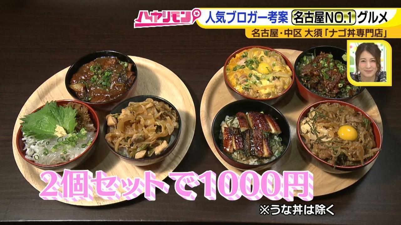 画像13: 名古屋のネクストブレーク! 丸くてかわいくて♪おいしくていろいろ選べちゃう♪