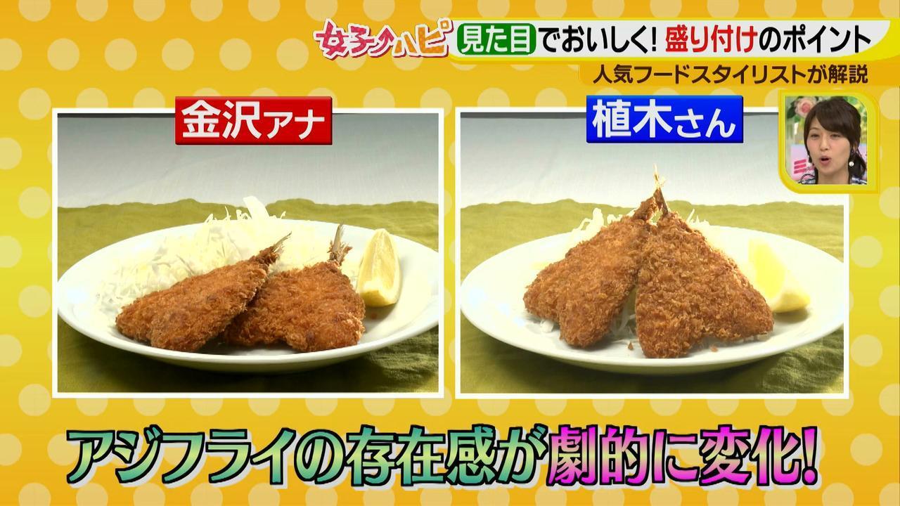画像10: 料理がおいしくなる盛り付けテクニック♪  ~基本編~