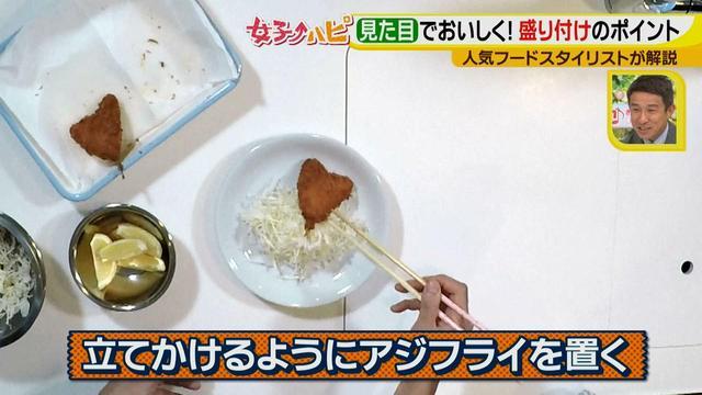 画像9: 料理がおいしくなる盛り付けテクニック♪  ~基本編~
