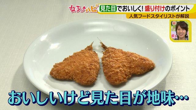 画像5: 料理がおいしくなる盛り付けテクニック♪  ~基本編~