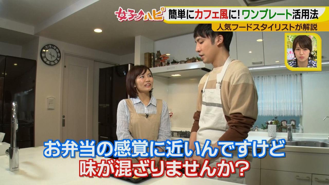 画像3: 料理がおいしくなる盛り付けテクニック♪  ~カフェめし編~