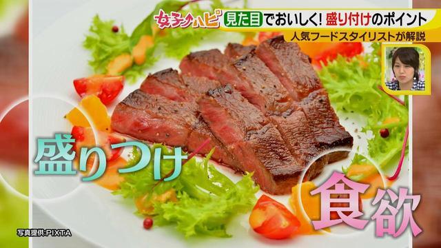 画像3: 料理がおいしくなる盛り付けテクニック♪  ~基本編~