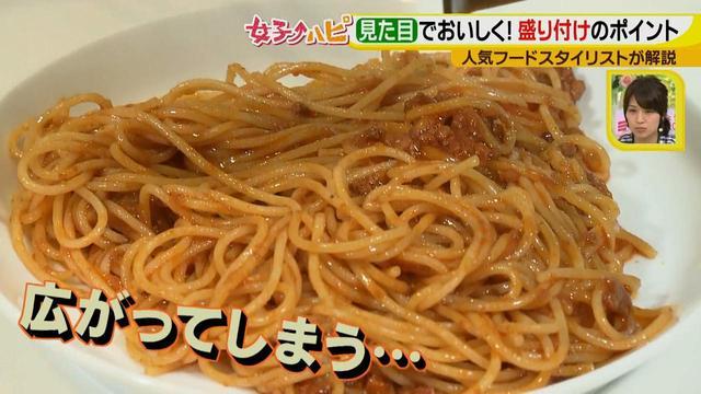 画像12: 料理がおいしくなる盛り付けテクニック♪  ~基本編~