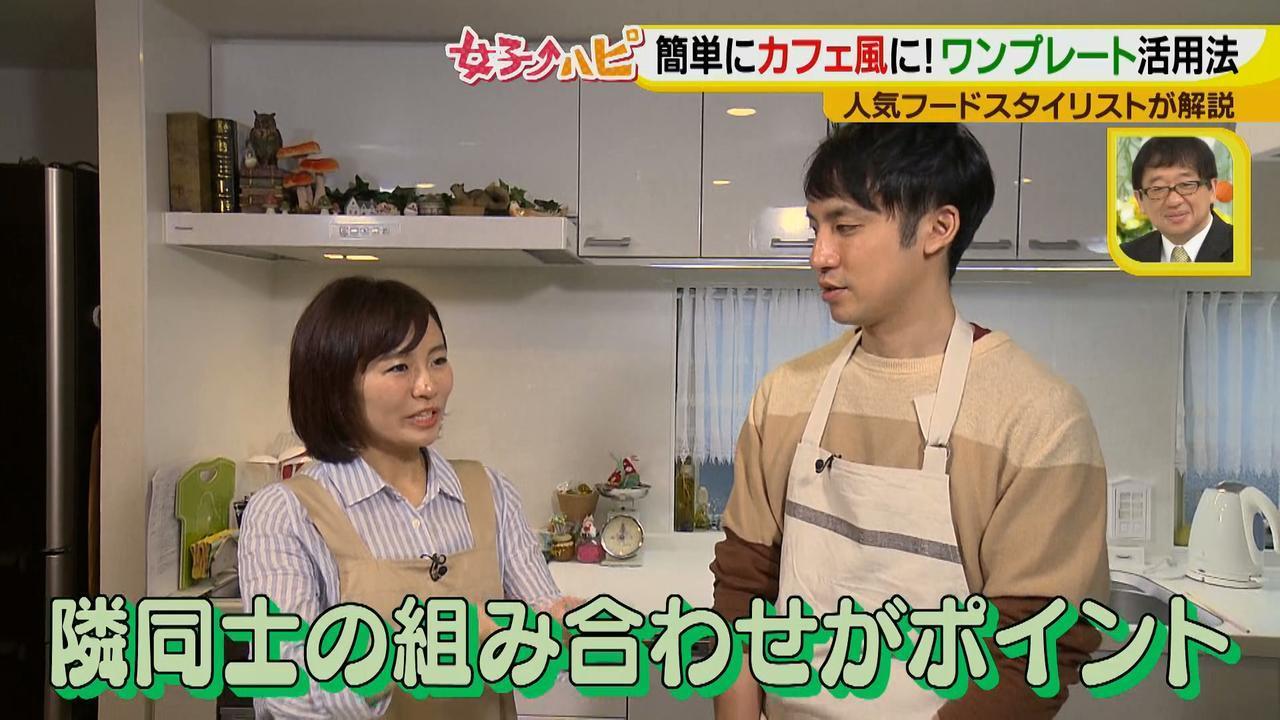 画像4: 料理がおいしくなる盛り付けテクニック♪  ~カフェめし編~
