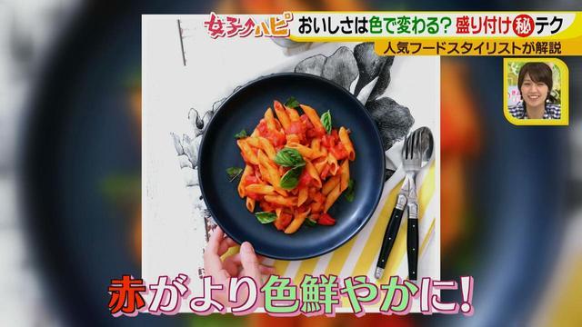 画像15: 料理がおいしくなる盛り付けテクニック♪  ~色合い編~