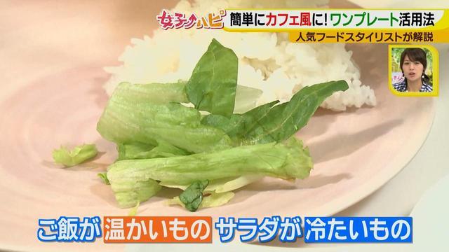 画像11: 料理がおいしくなる盛り付けテクニック♪  ~カフェめし編~