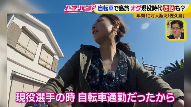 画像4: 行くなら今!「佐久島」~パワースポット編~