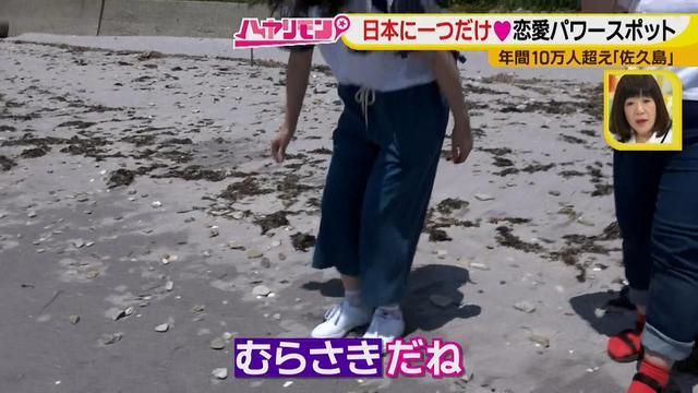 画像10: 行くなら今!「佐久島」~パワースポット編~