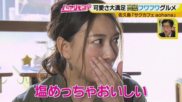 画像8: 行くなら今!「佐久島」~カフェ編~