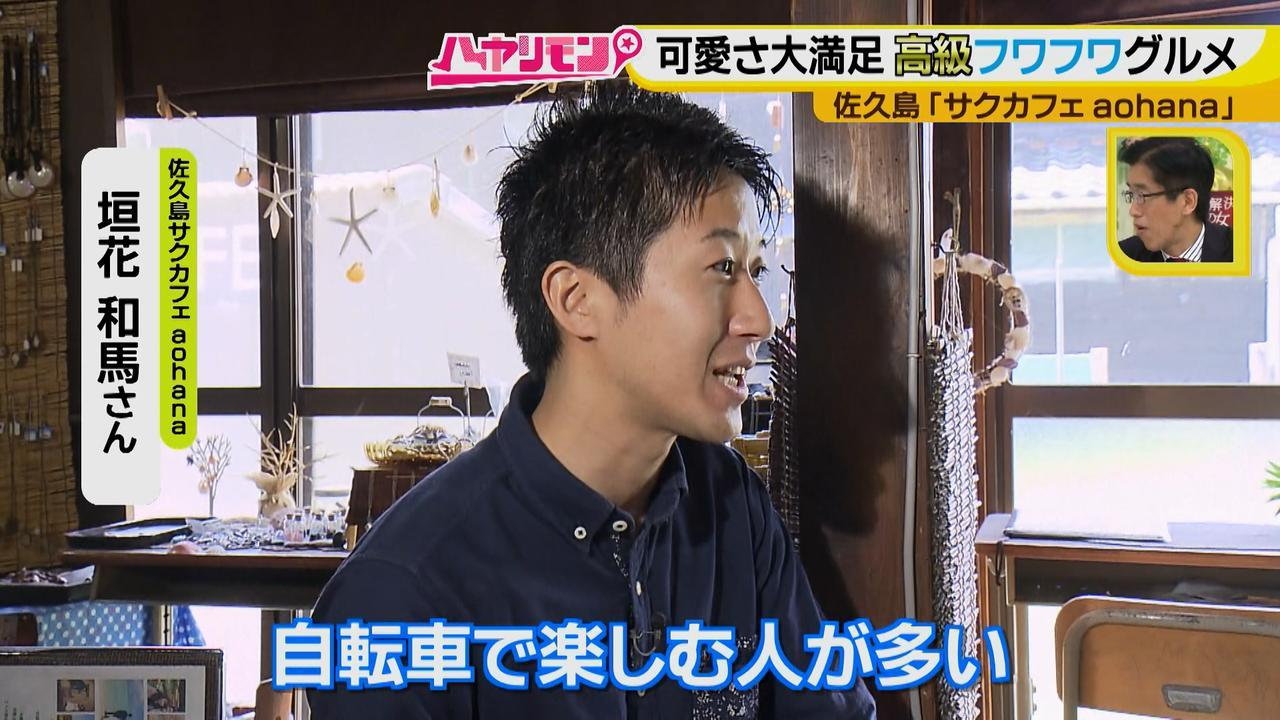 画像7: 行くなら今!「佐久島」~カフェ編~