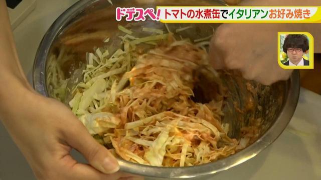画像7: 水煮缶で時短料理!~トマトの水煮缶編~