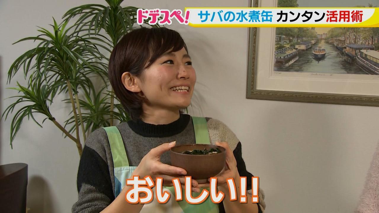 画像8: 水煮缶で時短料理!~サバの水煮缶編~