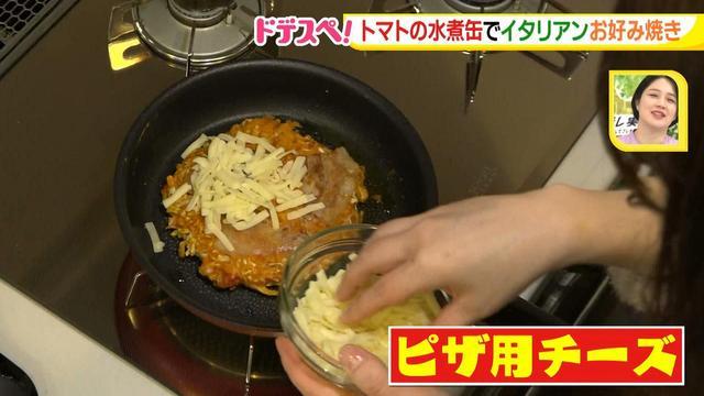 画像10: 水煮缶で時短料理!~トマトの水煮缶編~