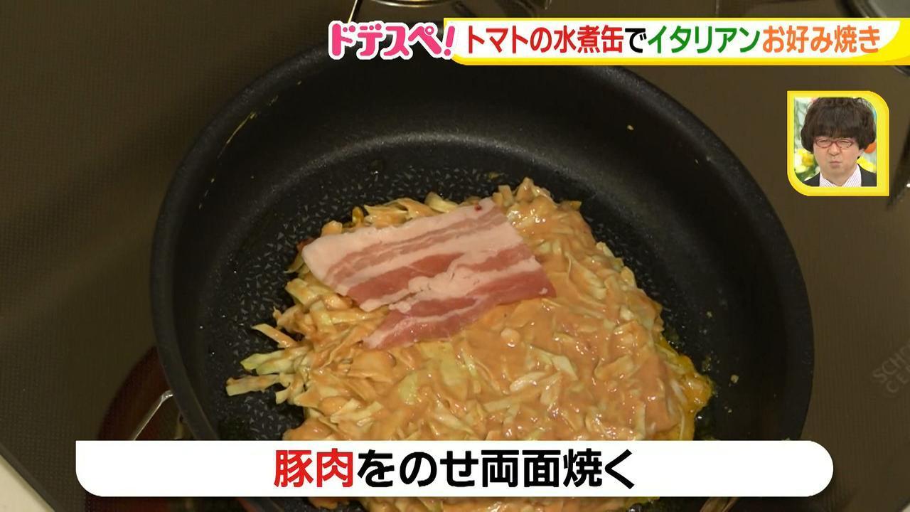 画像9: 水煮缶で時短料理!~トマトの水煮缶編~