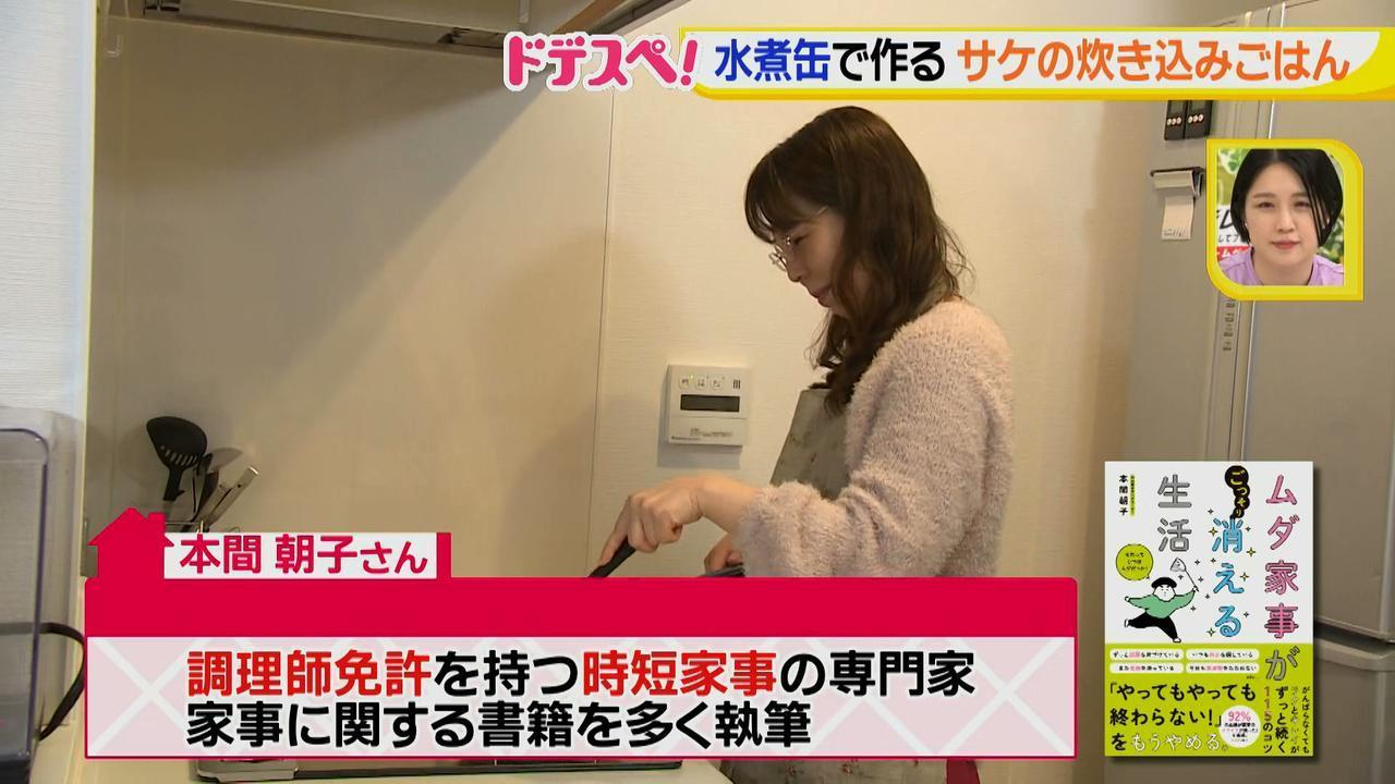 画像4: 水煮缶で時短料理!~サバの水煮缶編~