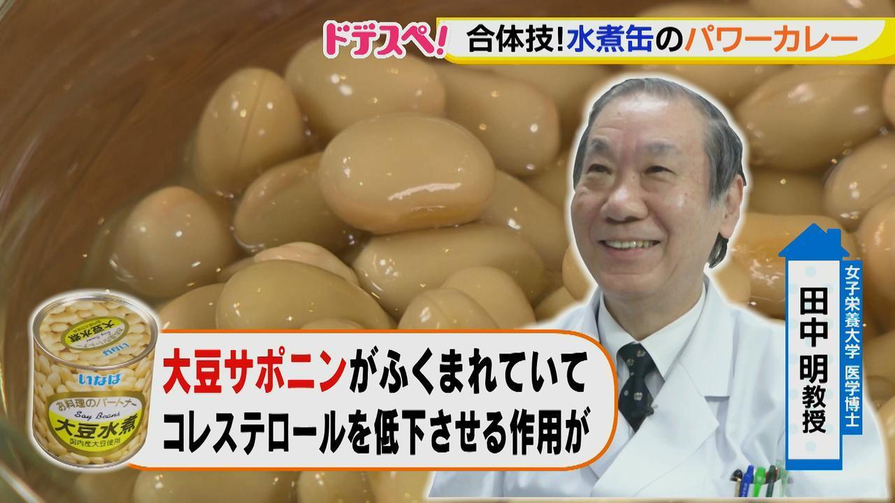 画像4: 水煮缶で時短料理!~水煮缶組み合わせ編~