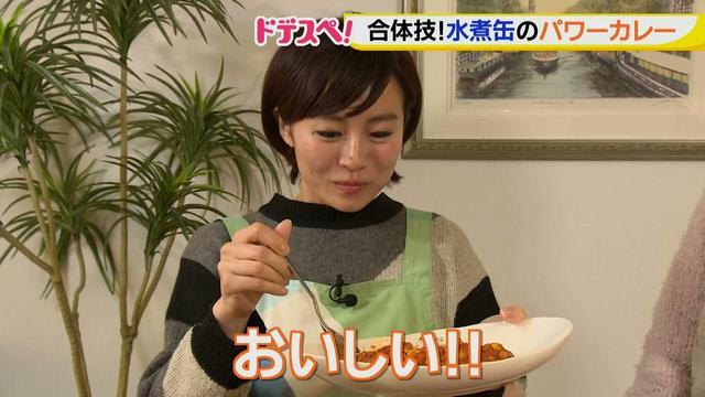 画像12: 水煮缶で時短料理!~水煮缶組み合わせ編~