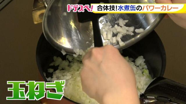 画像7: 水煮缶で時短料理!~水煮缶組み合わせ編~