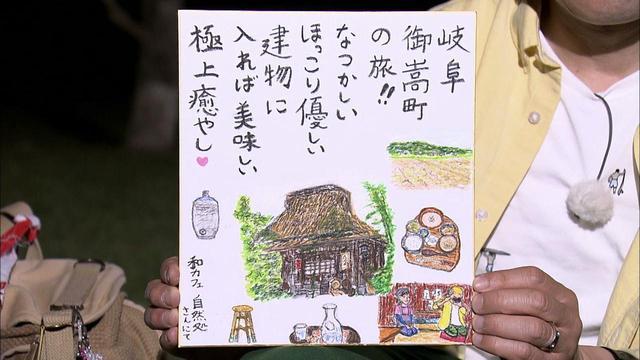 画像10: 旅人を癒す中山道の宿場 岐阜・御嵩町の旅