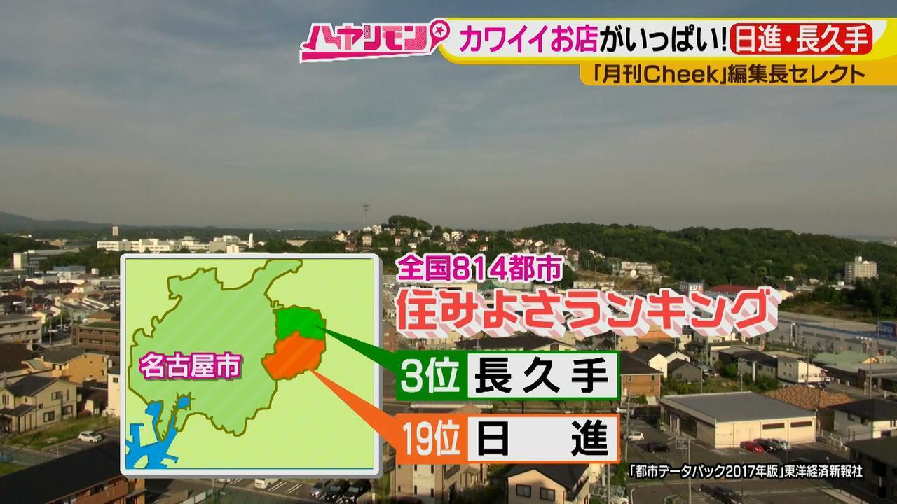 画像1: ずば抜けカワイイ☆フレンチカフェ イケメンシェフのお花畑が話題!