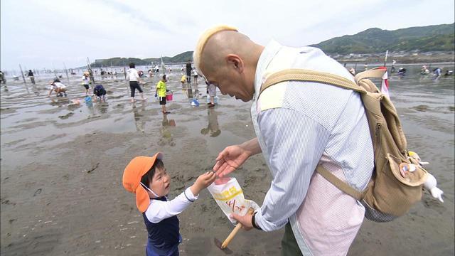 画像3: 心にも寄せては返す汐干狩 西尾市幡豆の旅