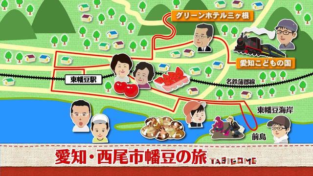 画像1: 心にも寄せては返す汐干狩 西尾市幡豆の旅