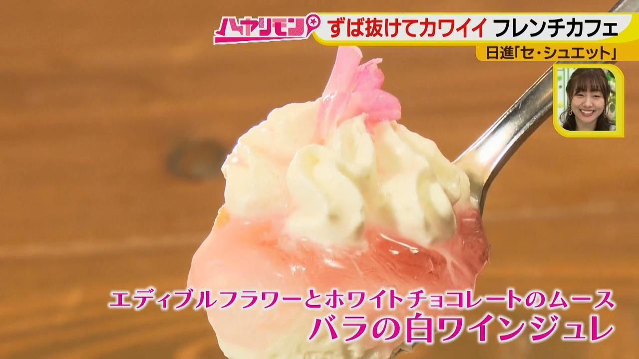 画像17: ずば抜けカワイイ☆フレンチカフェ イケメンシェフのお花畑が話題!