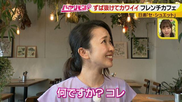 画像6: ずば抜けカワイイ☆フレンチカフェ イケメンシェフのお花畑が話題!