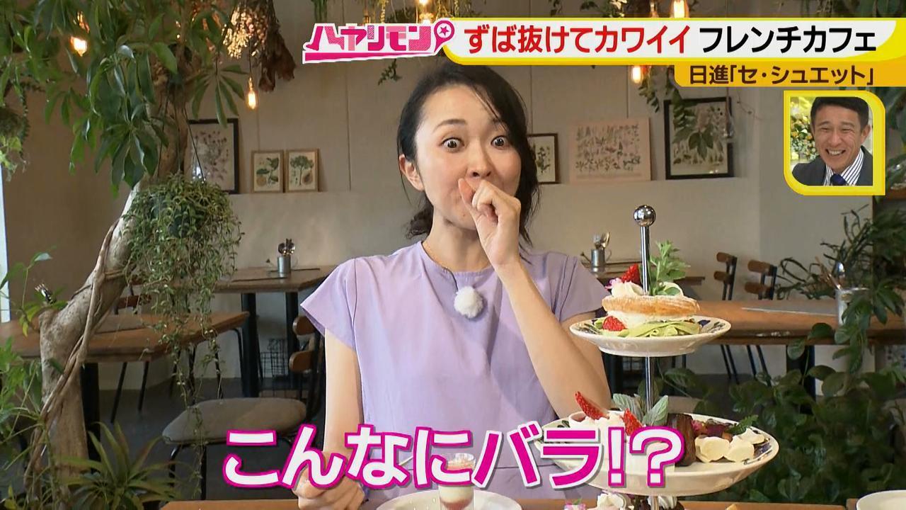 画像18: ずば抜けカワイイ☆フレンチカフェ イケメンシェフのお花畑が話題!