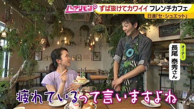 画像22: ずば抜けカワイイ☆フレンチカフェ イケメンシェフのお花畑が話題!