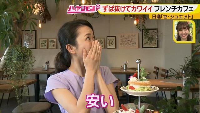 画像16: ずば抜けカワイイ☆フレンチカフェ イケメンシェフのお花畑が話題!