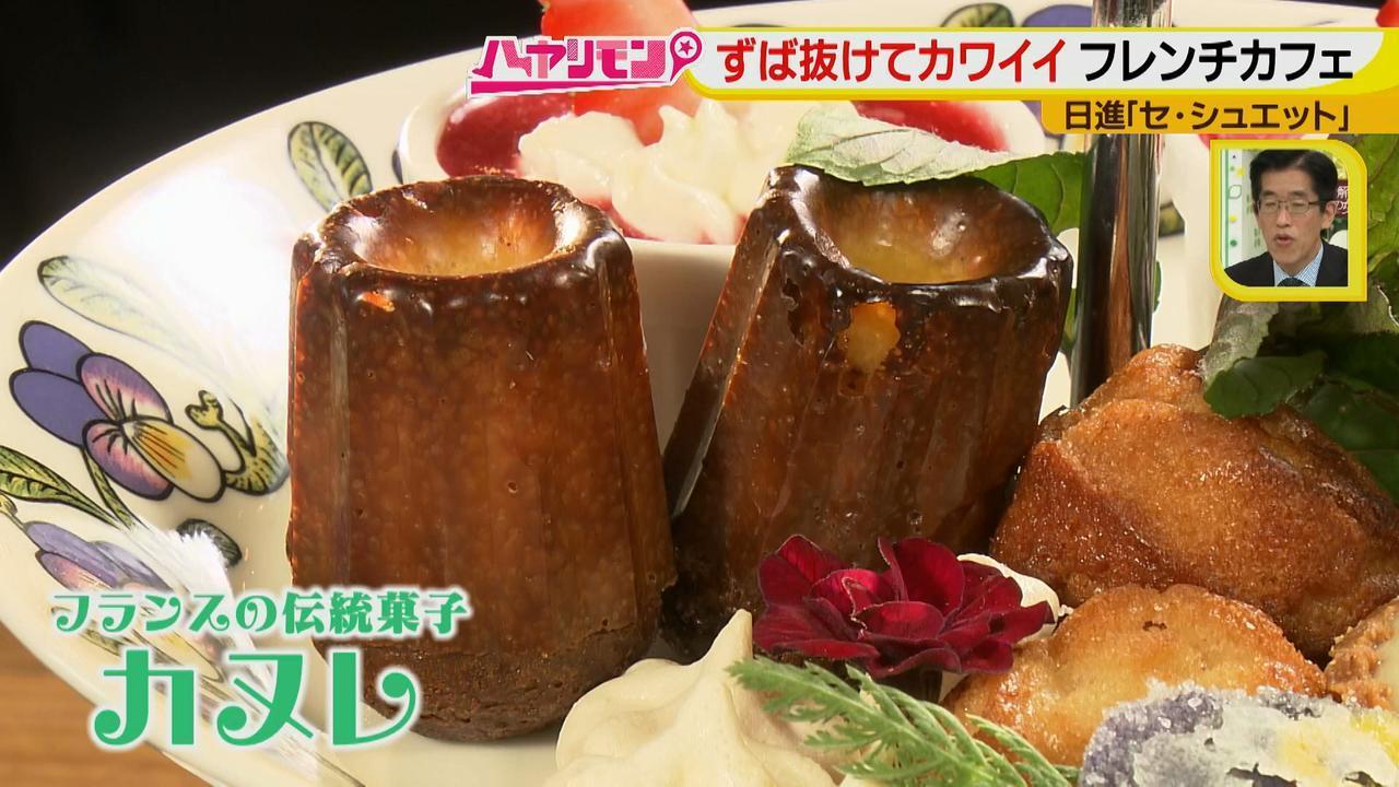 画像19: ずば抜けカワイイ☆フレンチカフェ イケメンシェフのお花畑が話題!