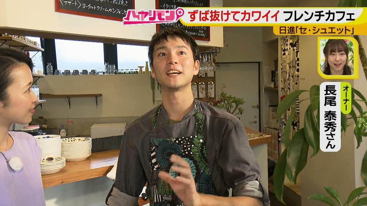 画像5: ずば抜けカワイイ☆フレンチカフェ イケメンシェフのお花畑が話題!