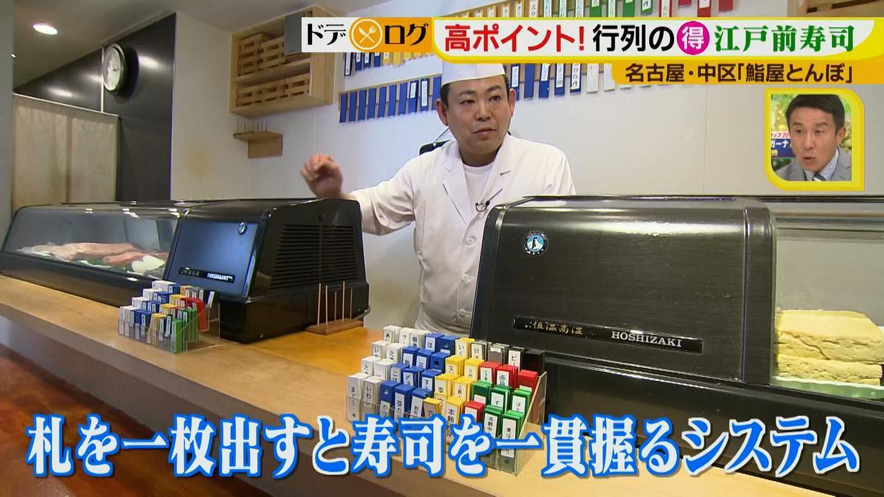 画像10: トロ発祥店の味が名古屋でお得に味わえる!行列必至の鮨ランチ♪