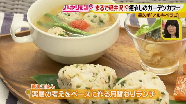 画像8: お庭が選べる?!軽井沢気分にひたれる癒しのガーデンカフェ♪