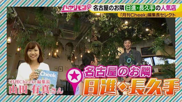 画像1: お庭が選べる?!軽井沢気分にひたれる癒しのガーデンカフェ♪