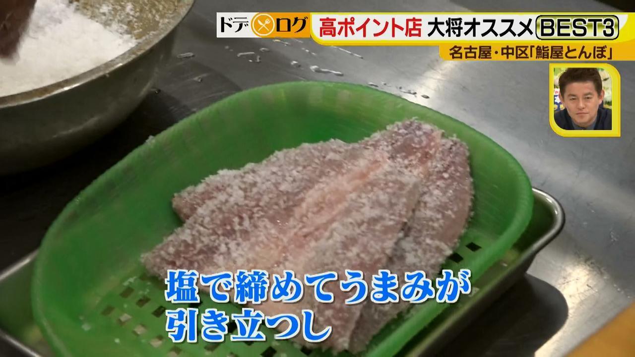 画像16: トロ発祥店の味が名古屋でお得に味わえる!行列必至の鮨ランチ♪
