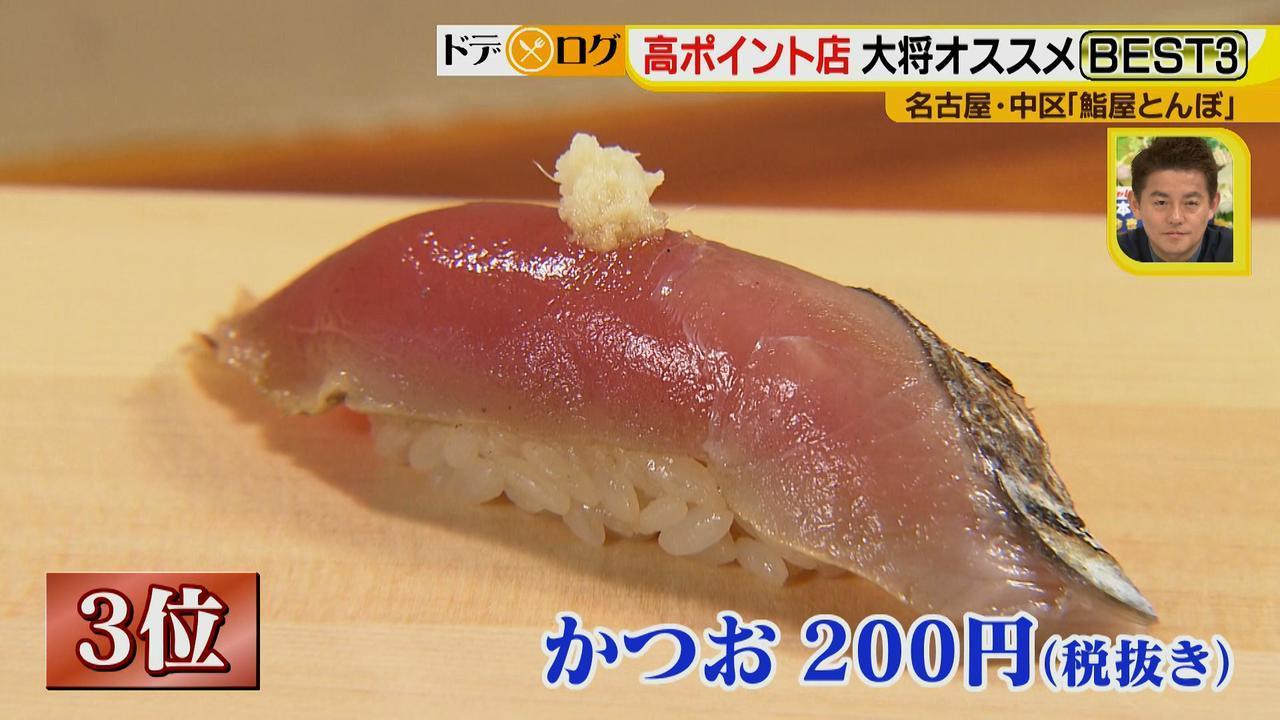 画像12: トロ発祥店の味が名古屋でお得に味わえる!行列必至の鮨ランチ♪