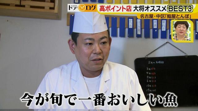 画像14: トロ発祥店の味が名古屋でお得に味わえる!行列必至の鮨ランチ♪