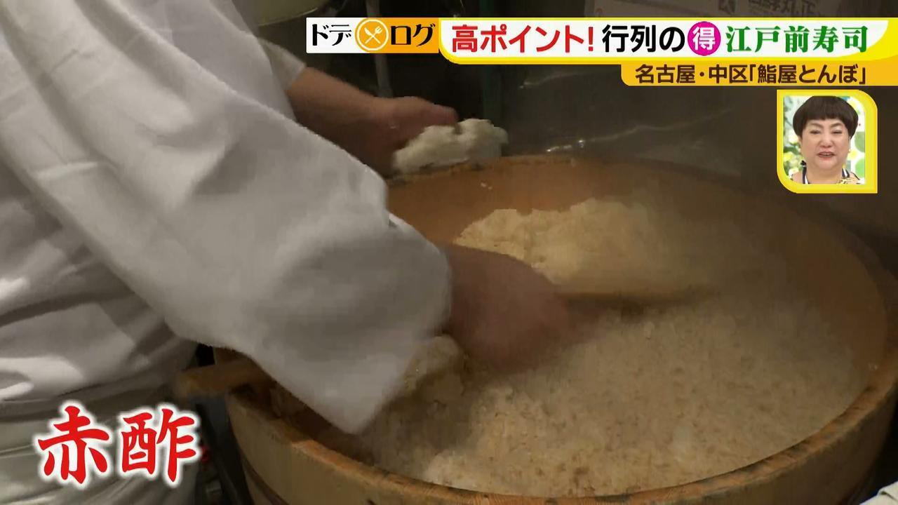 画像8: トロ発祥店の味が名古屋でお得に味わえる!行列必至の鮨ランチ♪