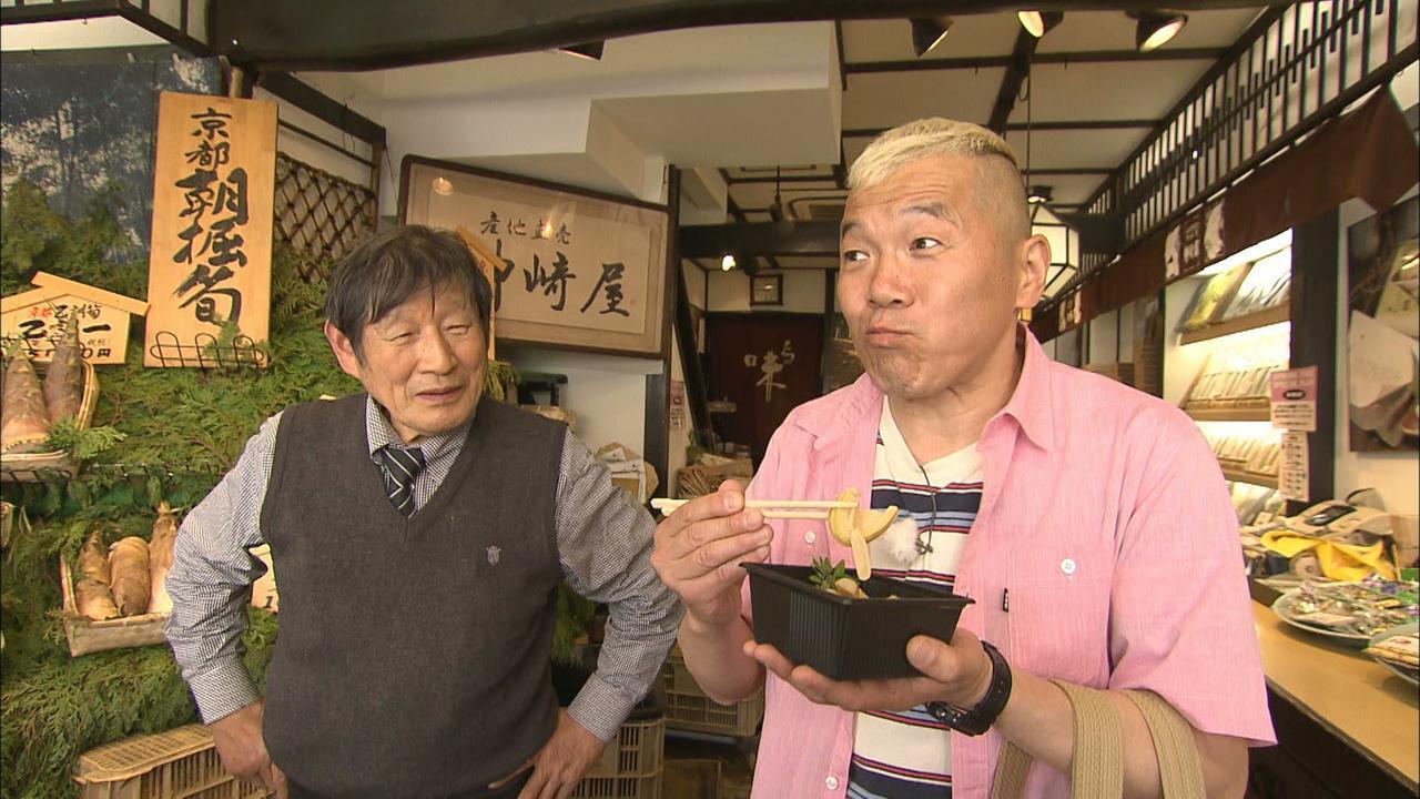 画像6: 風薫る竹林 癒しの古都 京都・向日市の旅