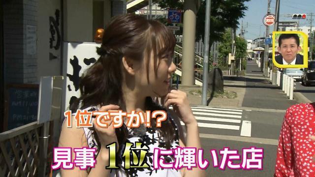 画像2: 必勝祈願のあやかり飯は食べ方いろいろ!天ぷら専門店の1位めし♪