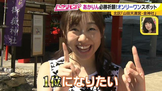画像1: 必勝祈願のあやかり飯は食べ方いろいろ!天ぷら専門店の1位めし♪
